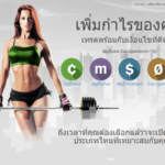 fbs-upgrade_your_profit_700x450