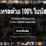 100per_bonus_home