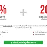 xm_50per_deposit_bonus